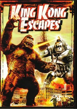 King Kong Escapes DVD - Click Here to order at Amazon.com!
